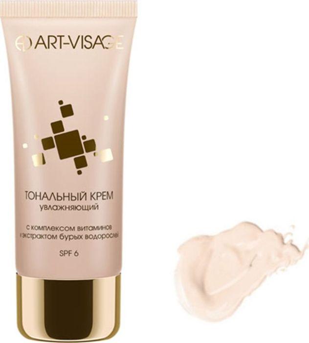 Art-Visage Тональный крем увлажняющий, тон 104, 25 г043352Ровный цвет лица на 15 часов!Плотная текстура без эффекта маски.Инновационный компонент Soft focus effect подстроится под цвет вашей кожи!Формула, созданная на основе передовых технологий, обеспечивает исключительную стойкость тонального крема UV-фильтры для защиты кожи от вредного воздействия солнечных лучей;Витамин Е для сохранения молодости кожи.