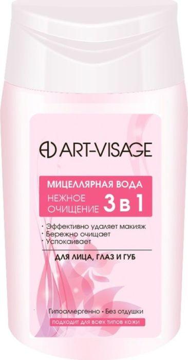 Art-Visage Мицеллярная вода Нежное очищение 3 в 1, 130 мл054785Мицеллярная вода нежное очищение 3в1. Эффективно очищает и удаляет макияж с кожи лица, губ и век. Успокаивает раздраженную кожу и уменьшает покраснения. Содержит комплекс Fructovan®, обладающий увлажняющим, противовоспалительным действиями. Не содержит ароматизаторы, парабены, спирт и феноксиэтанол