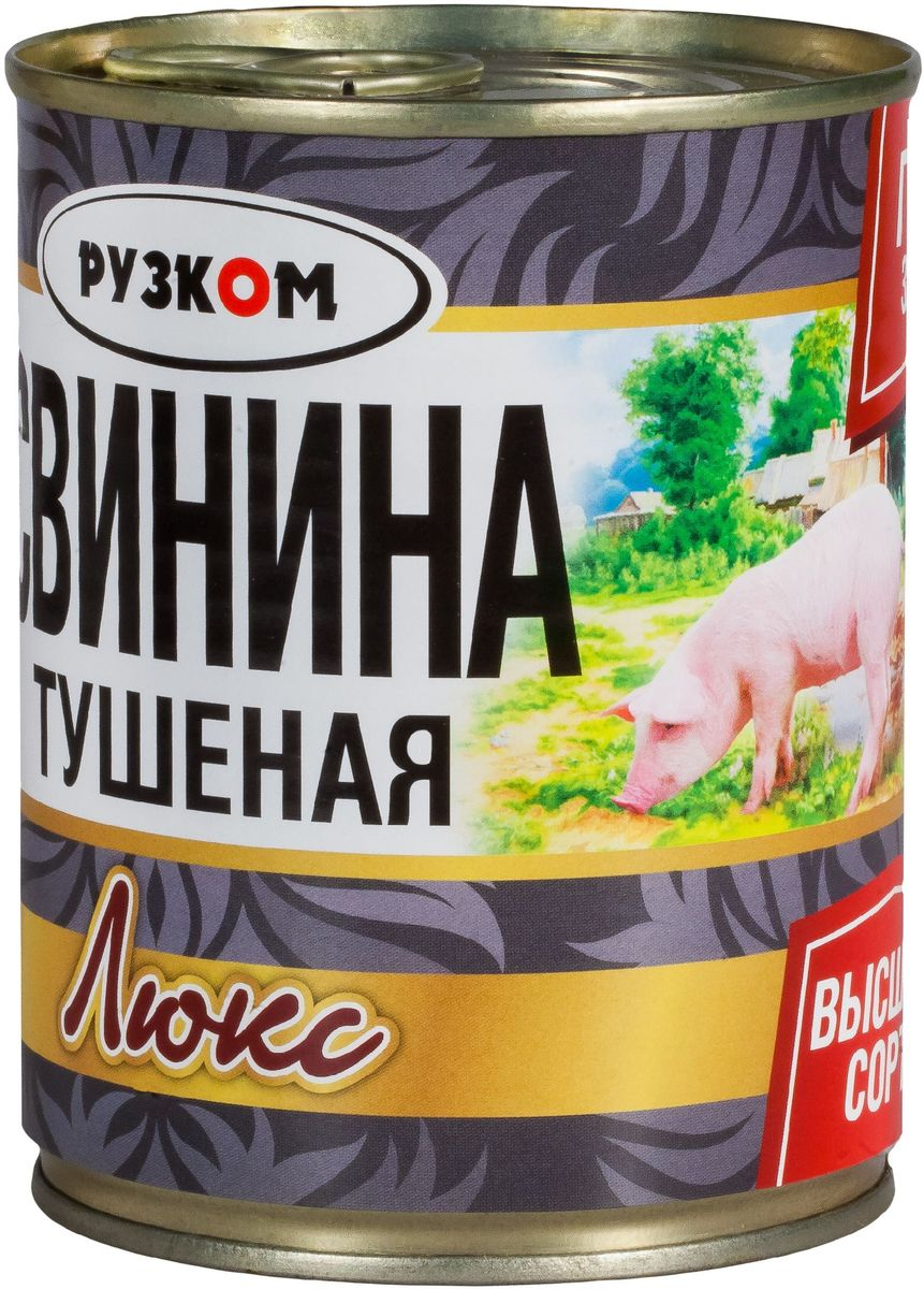 Рузком Свинина тушеная высший сорт Люкс ГОСТ, 338 г дачник свинина тушеная гост эконом высший сорт 325 г