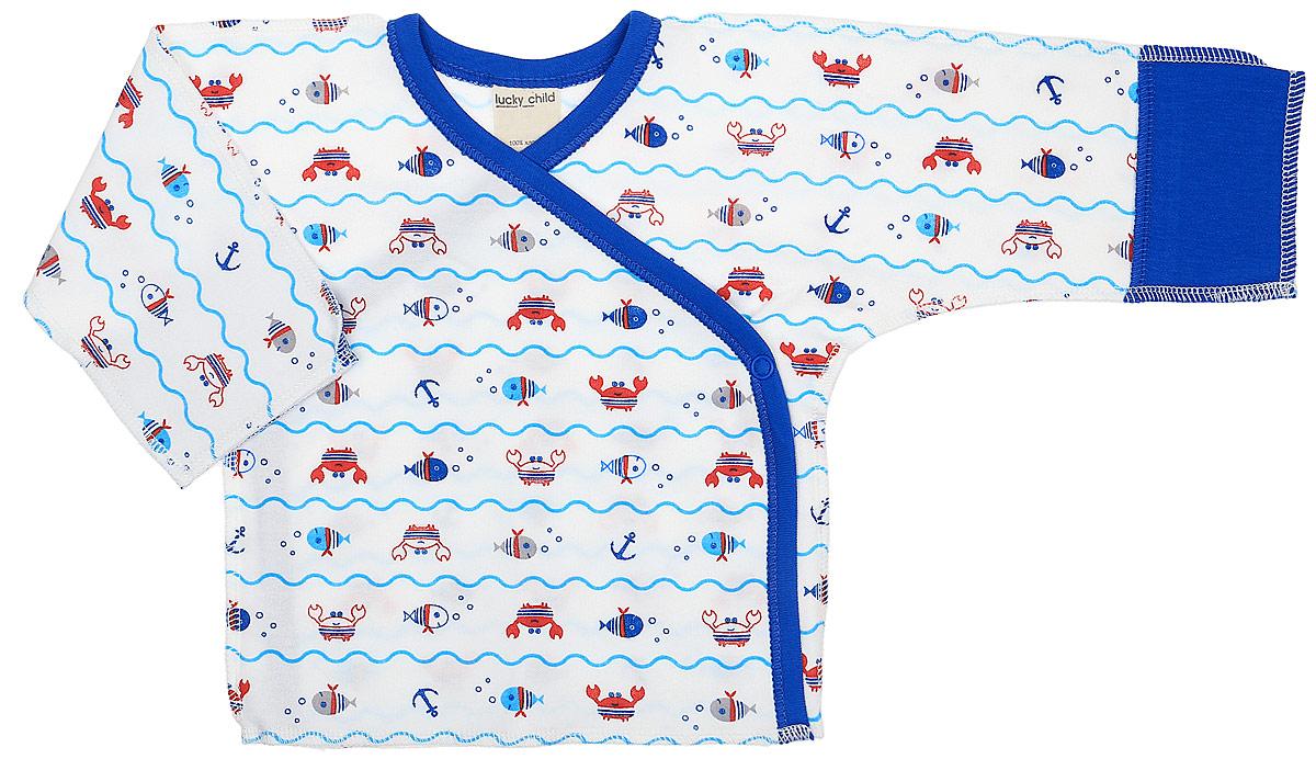 Распашонка детская Luky Child, цвет: молочный, синий. А5-107/цв. Размер 50/56А5-107/цвРаспашонка-кимоно Lucky Child послужит идеальным дополнением к гардеробу вашего ребенка. Распашонка, изготовленная из натурального хлопка, необычайно мягкая и легкая, не раздражает нежную кожу ребенка и хорошо вентилируется, а эластичные швы, выполненные наружу, приятны телу младенца и не препятствуют его движениям. Модель с V-образным вырезом горловины и длинными рукавами-кимоно оформлена принтом. Также распашонка дополнена специальными отворотами на рукавах и застегивается на металлические застежки-кнопки по принципу кимоно. В таком кимоно вашему ребенку будет уютно и комфортно!