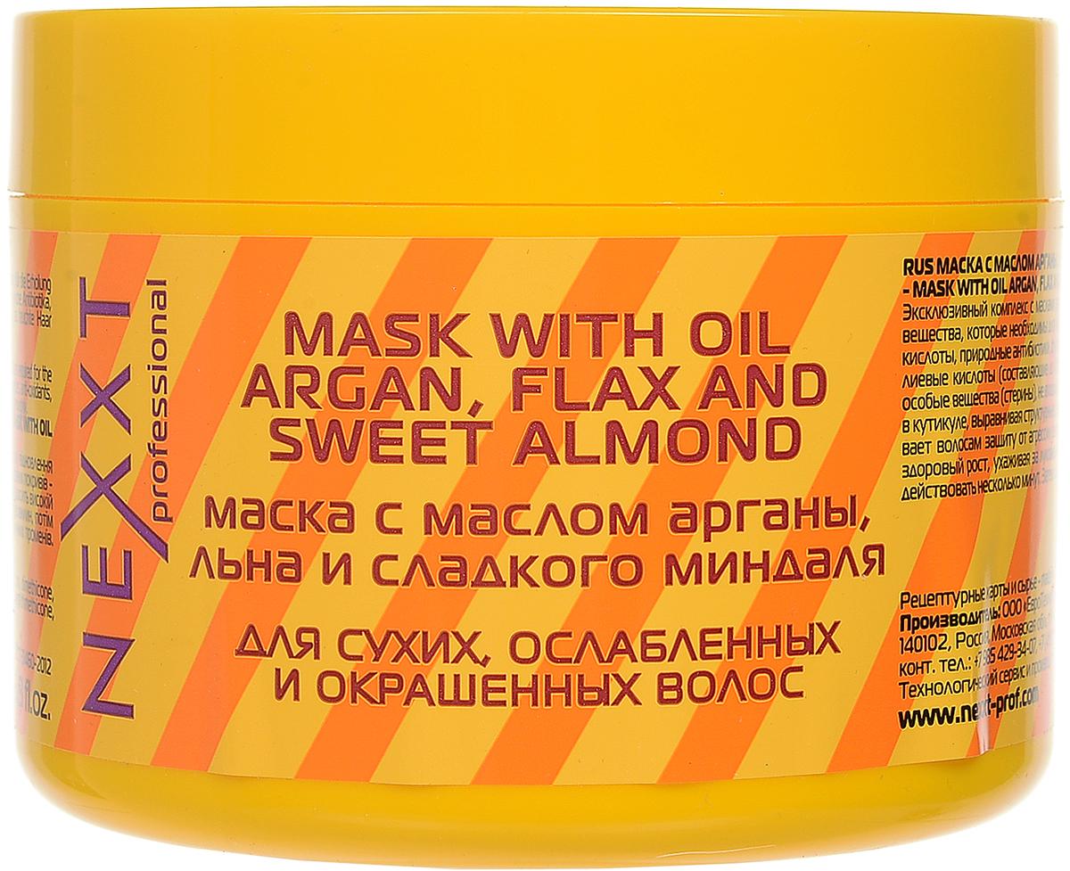 Маска с маслом Арганы, Льна и Сладкого Миндаля Nexxt Professional, 500 млCL211423Эксклюзивный комплекс с маслом арганы, льна и сладкого миндаля предназначен для восстановления волос. Масло арганы содержит вещества, которые необходимы для восстановления и регенерации клеток и кожных покровов-витамины А,Е,F, ненасыщенные жирные кислоты, природные антибиотики, фунгициды, антиоксиданты, в довольно высокой концентрации. Особую ценность составляют олиголинолиевые кислоты, которые замедляют процессы старения в клетках. Масло арганы способствует закреплению цветового пигмента в кутикуле, выравнивая структурные различия по всему полотну волос.
