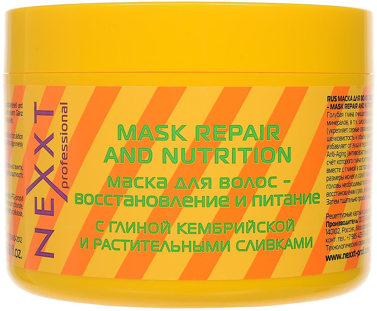 Маска для волос-восстановление и питание Nexxt Professional, 500 млCL211422С глиной кембрийской и растительными сливками. Голубая глина очищает волосы, впитывает грязь и излишний жир. Обладает большим рядом питательных веществ и полезных минералов. Питает волосы, укрепляет их за счёт окиси железа, кальция и магния. Глина для волос обладает способностью возвращать волосам блеск, шелковистость и объём, препятствует выпадению волос и стимулирует их рост. Маска эффективно избавляет от зуда и перхоти. высокое содержание кремния предотвращает ломкость, способствует укреплению и росту волос и обладает Anti-Aging (анти возрастным) эффектом.