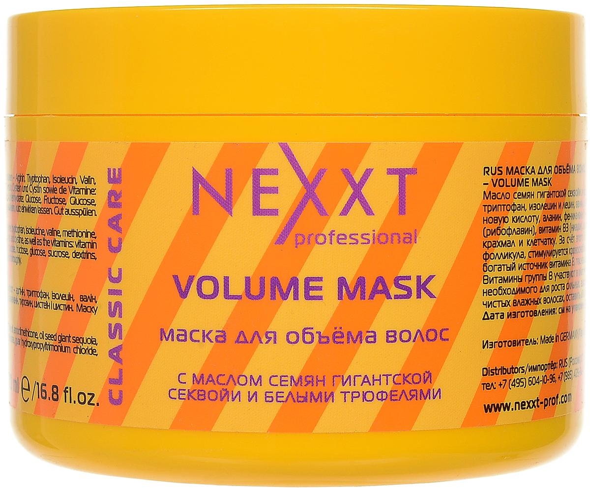Маска для объема Nexxt Professional, 500 мл0693С маслом семян гигантской секвойи и белыми трюфелями. Масло семян гигантской секвойи в состваве маски содержит легко усваиваемые белки и более двадцати аминокислот, а также витамины А,В1,В2,В3,Е и углеводы. За счет этого обеспечивается молекулярное полноценное наполнение эпителиальных клеток волосяного фоликула, стимулируется кровоснабжение кожи головы, обеспечивая в итоге волосам объём и питание. Маска обеспечивает дополнительную репродукцию кератина, необходимого для роста сильных, здоровых волос, что также создает живой объём прическе.