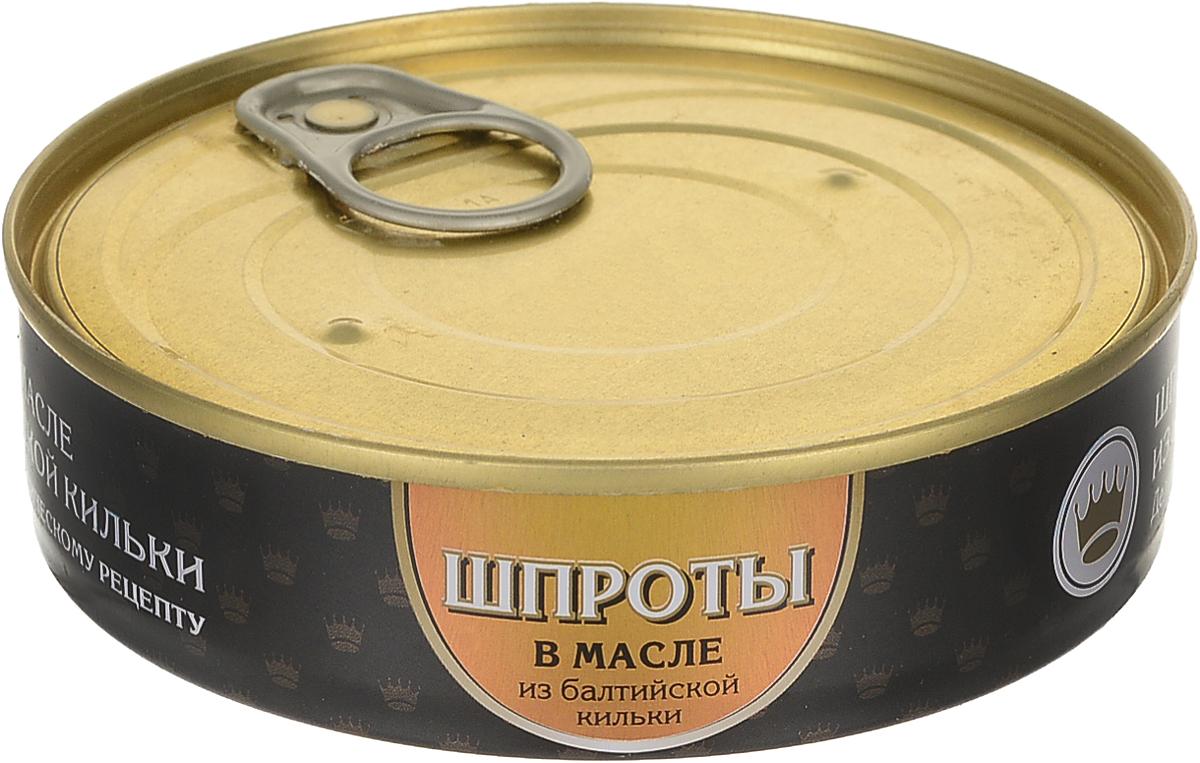 Пелагус шпроты в масле из балтийской кильки, 160 г