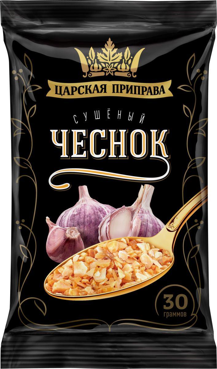 Царская приправа чеснок сушеный, 30 г царская приправа чеснок сушеный гранулы 700 г