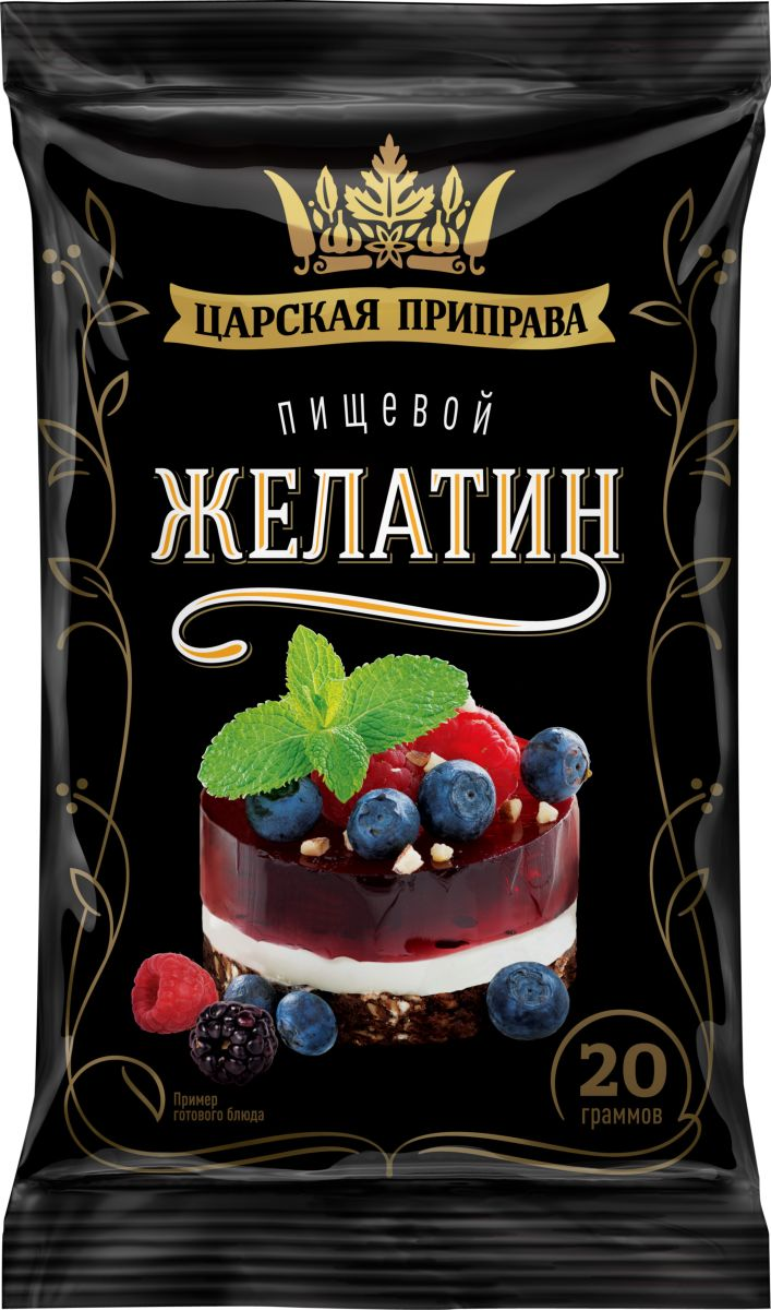 Царская приправа желатин пищевой, 4 пакетика по 20 г царская приправа кавказские травы 4 пакетика по 15 г