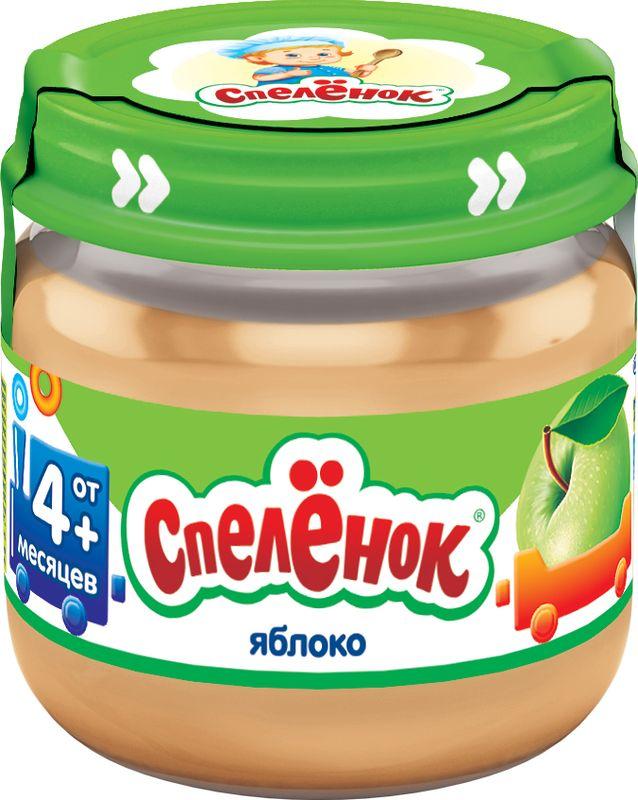 Спеленок пюре яблочное, 80 г21008056Для приготовления пюре используются спелые яблоки особых, зеленых сортов. Такие фрукты почти никогда не вызывают у малышей аллергических проблем. Хоть эти яблоки и зеленые, но они совсем не кислые, поэтому пюре из них получается вкусным и нежным. Яблочный пектин проявляет бережную заботу о здоровье кишечника и способствует профилактике запоров у маленького ребенка. Рекомендуется для начала фруктового прикорма.
