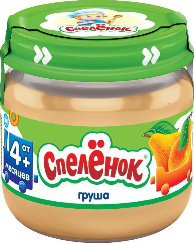 Спеленок пюре грушевое, 80 г спеленок пюре морковь с яблоком с 5 мес 80 гр