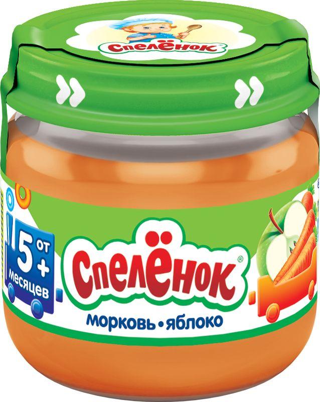Спеленок пюре морковно-яблочное, 80 г21008057Морковь - один из наиболее любимых и полезных для здоровья овощей. Ее яркий оранжевый цвет - это заслуга ценного бета-каротина. Пюре из моркови является важным блюдом в меню малыша - укрепит иммунитет, а также сделает зоркими глазки. Содержание в пюре яблочного пектина поможет правильной работе кишечника у маленького ребенка. Пюре имеет вкус и аромат натуральных плодов и овощей, ведь для его приготовления используются свежие овощи и фрукты, выращенные в хозяйствах компании Сады Придонья.