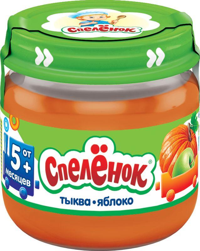 Спеленок пюре тыквенно-яблочное, 80 г21008062Тыква - осенняя кладовая витаминов, минералов и пищевых волокон.У мякоти тыквы замечательная способность выводить из организма шлаки, оказывая легкое послабляющее действие. Яблочное пюре богато калием и пектином. Пюре имеет вкус и аромат натуральных плодов и овощей, ведь для приготовления этого пюре используются свежие овощи и фрукты, выращенные в хозяйствах компании Сады Придонья.