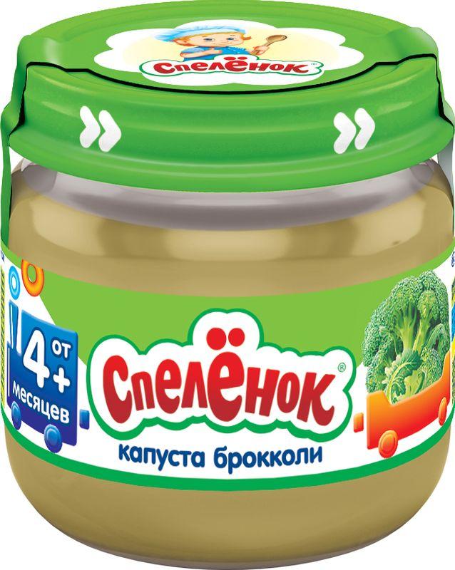Спеленок пюре овощное из капусты брокколи, 80 г