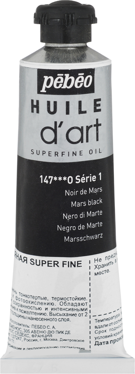 Pebeo Краска масляная Super Fine D'Art №1 цвет 014147 марс черный 37 мл -  Краски