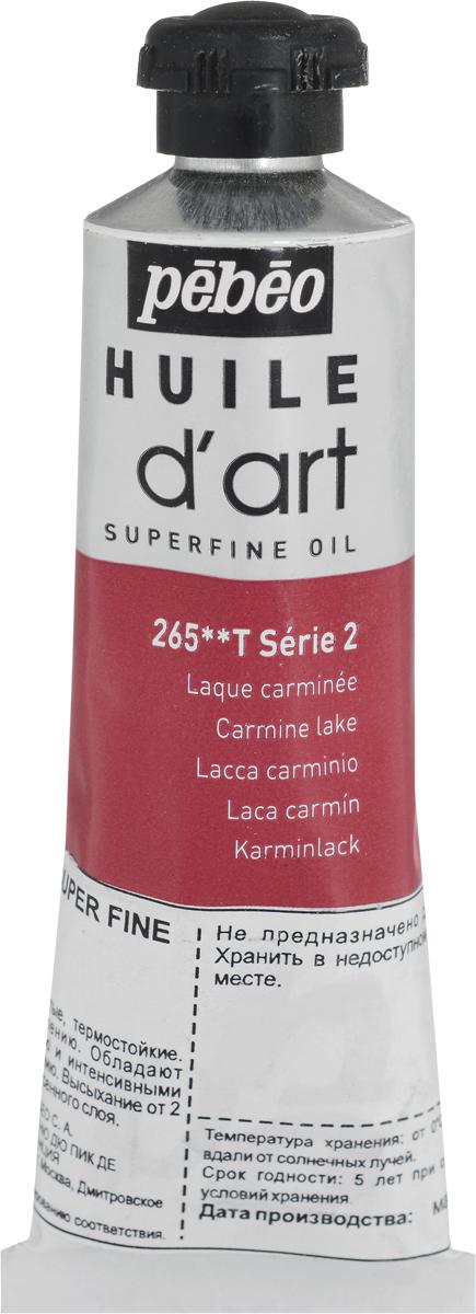 Pebeo Краска масляная Super Fine D'Art №2 цвет 014265 карминовый лак 37 мл -  Краски