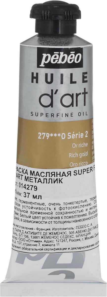Pebeo Краска масляная Super Fine D'Art №2 металлик цвет 014279 под богатое золото 37 мл -  Краски