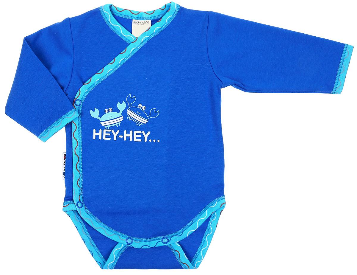 Боди детское Luky Child, цвет: синий. А5-105/синий. Размер 80/86А5-105/синийДетское боди Lucky Child с запахом и длинными рукавами послужит идеальным дополнением к гардеробу малыша, обеспечивая ему наибольший комфорт. Боди изготовлено из натурального хлопка, благодаря чему оно необычайно мягкое и легкое, не раздражает нежную кожу ребенка и хорошо вентилируется, а эластичные швы приятны телу малыша и не препятствуют его движениям. Удобные застежки-кнопки спереди на ластовице помогают легко переодеть младенца и сменить подгузник. Боди спереди оформлено принтом. Изделие полностью соответствует особенностям жизни малыша в ранний период, не стесняя и не ограничивая его в движениях. В нем ваш ребенок всегда будет в центре внимания.