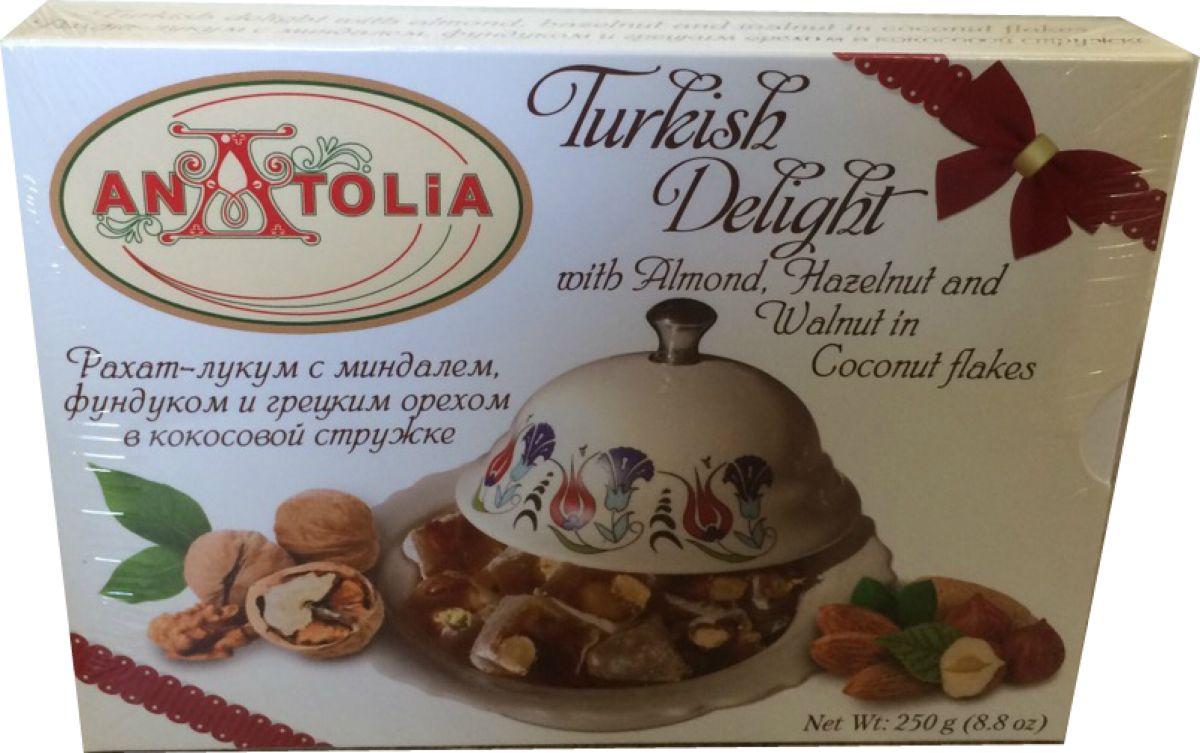 Anatolia рахат-лукум с миндалем фундуком и грецким орехом в кокосовой сружке, 250 г lukeria рахат лукум с алоэ вера и дыней 100 г