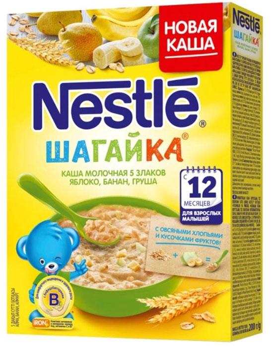 Nestle Шагайка 5 злаков яблоко банан груша каша молочная, 200 г bebi премиум каша овсяная молочная с 5 месяцев 250 г