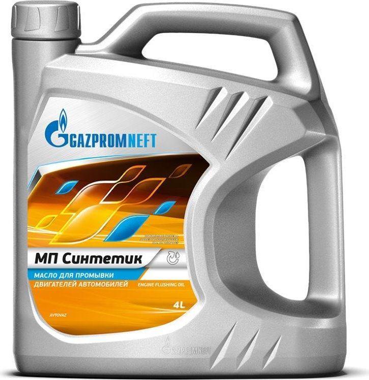 Масло Gazpromneft МП Синтетик, для промывки двигателей автомобилей, 4 л2389906591Промывочное масло Gazpromneft МП Синтетик, предназначено для промывки масляной системы бензиновых и дизельных двигателей, использующих в качестве моторного масла синтетические или полусинтетические масла.Масло очищает картер, маслоприемник, маслопроводы и другие детали двигателя от отложений, нагара и шлама. Благодаря специальному пакету присадок обладает хорошей растворяющей способностью и моюще-диспергирующими свойствами. Защищает двигатель от износа во время промывки. Для промывки достаточно 20-30 минут работы на холостом ходу прогретого двигателя.