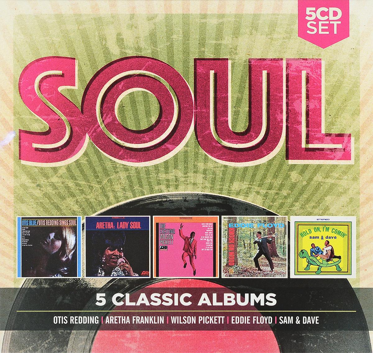 5 Classic Albums: Soul (5 CD)