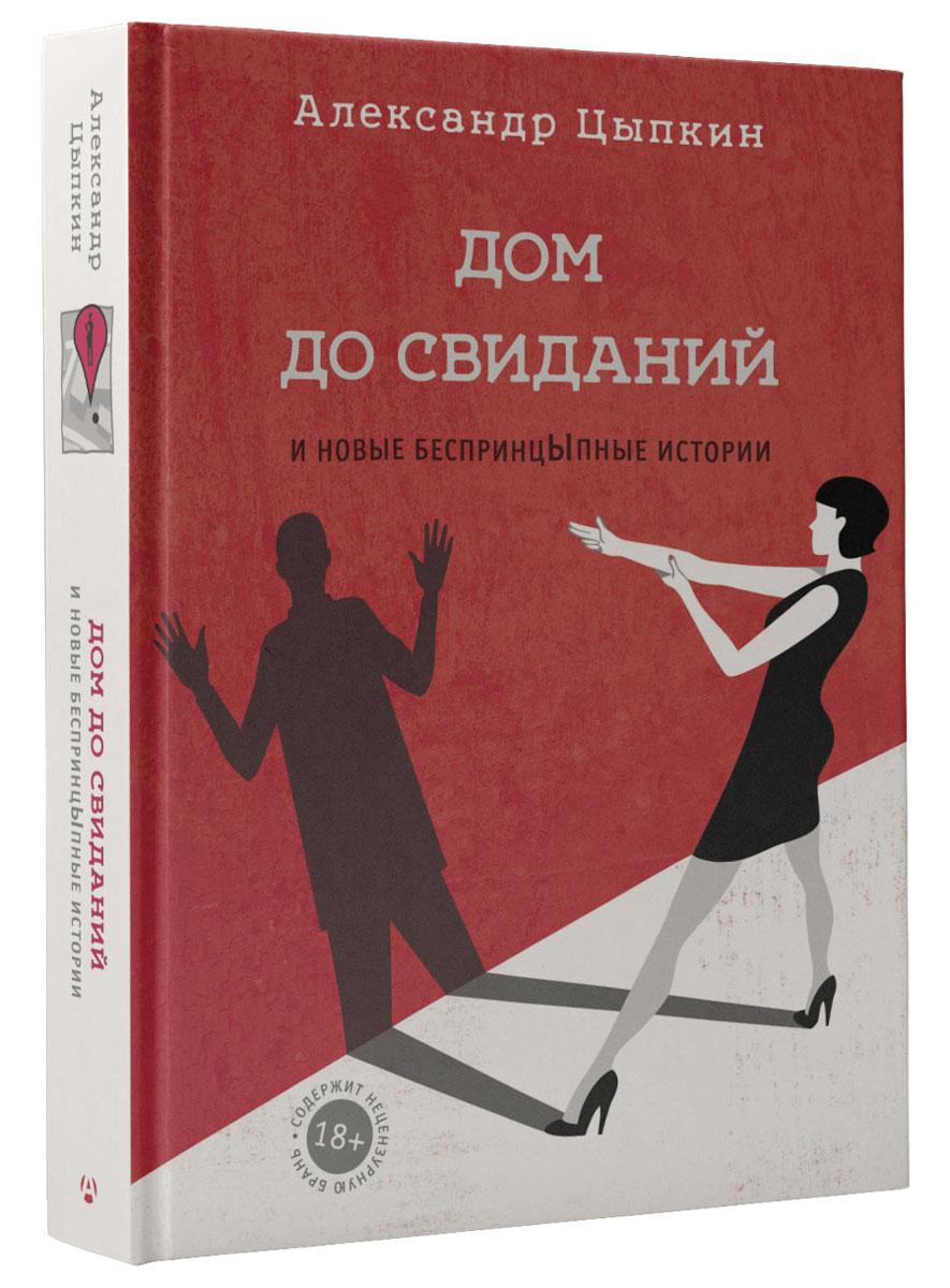 вариант женщина непреклонного возраста читать потребительский кооператив