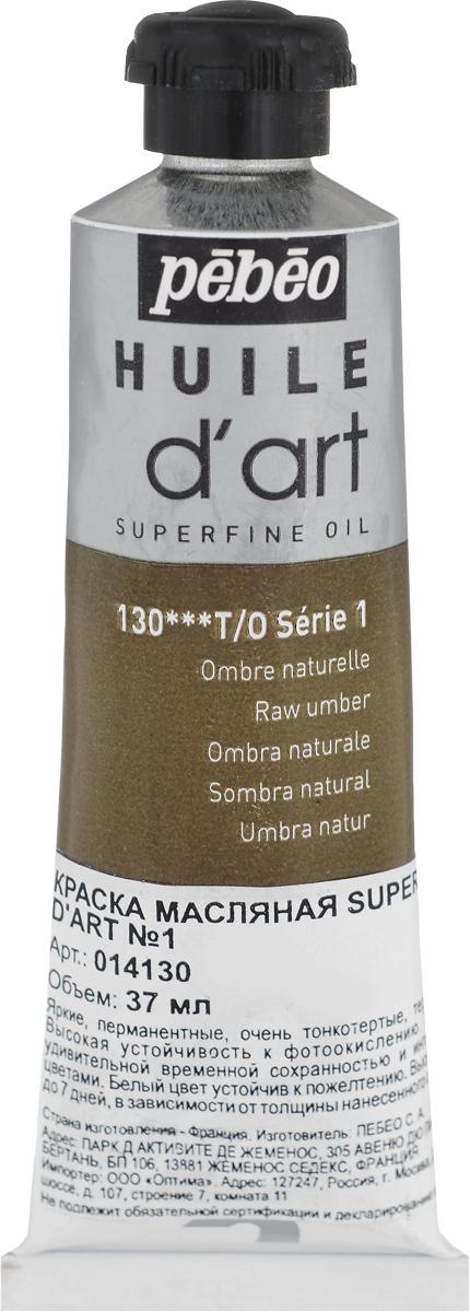 Pebeo Краска масляная Super Fine D'Art №1 цвет 014130 умбра натуральная 37 мл -  Краски
