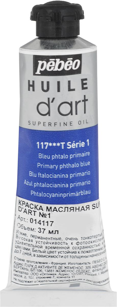 PebeoКраска масляная Super Fine D'Art №1 цвет 014117 синий фтало основной 37 мл Pebeo