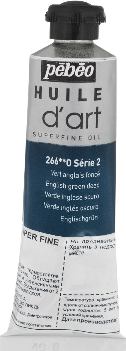 Pebeo Краска масляная Super Fine D'Art №2 цвет 014266 зеленый английский темный 37 мл