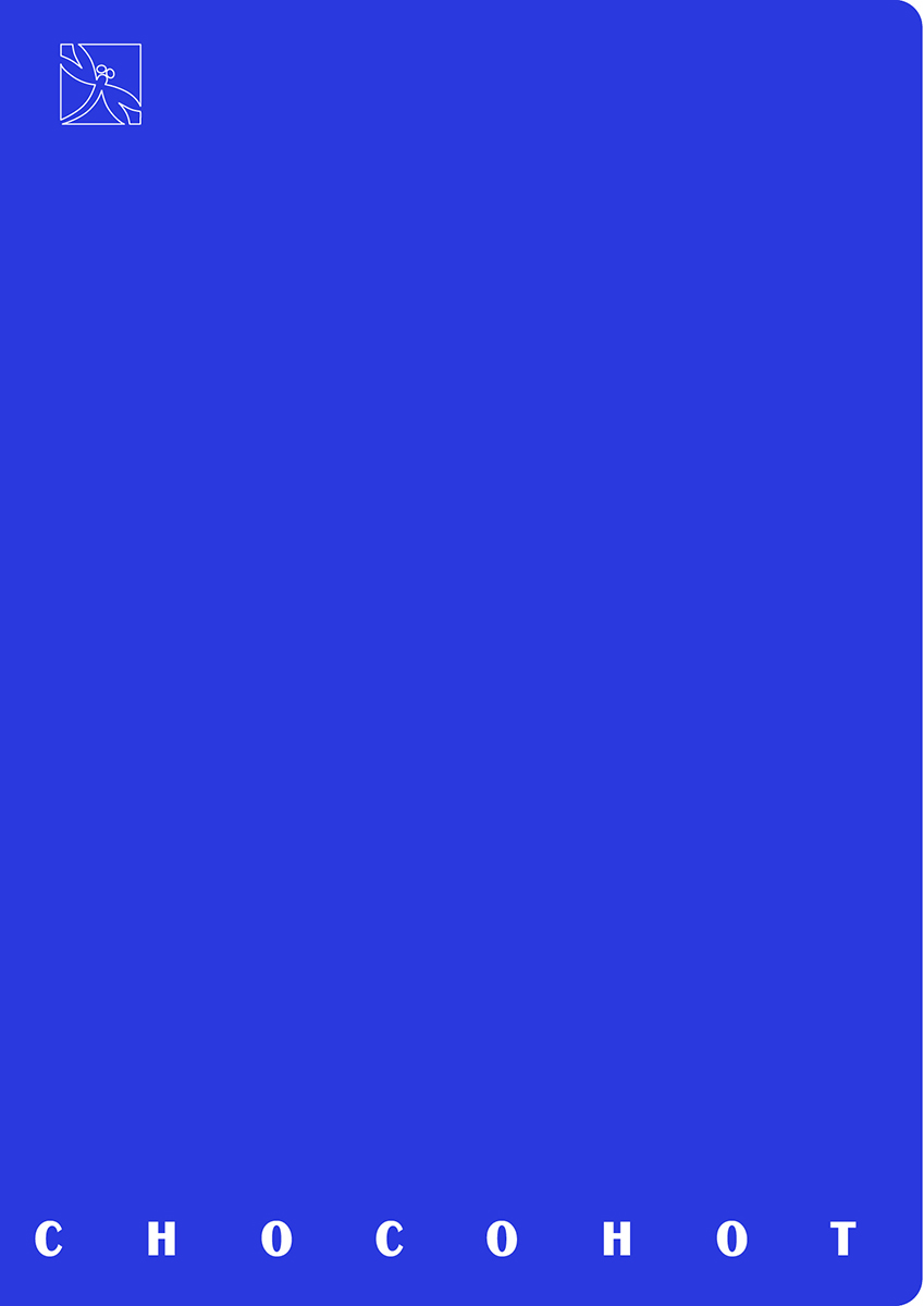 Стрекоза Блокнот Chocohot 40 листов цвет синий7915Блокнот Chocohot. Синий А5-Блокнот.Количество листов: 40. Размер: 12 х 17 см.Бумага: офсет.Линовка: клетка.Крепление: скрепка.Закругленные кончики.