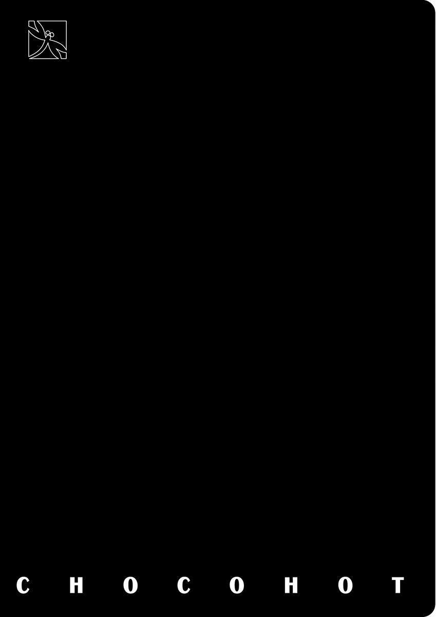 Стрекоза Блокнот Chocohot 40 листов цвет черный7917Блокнот Chocohot. Черный А5-Блокнот.Количество листов: 40. Размер: 12 х 17 см.Бумага: офсет.Линовка: клетка.Крепление: скрепка.Закругленные кончики.