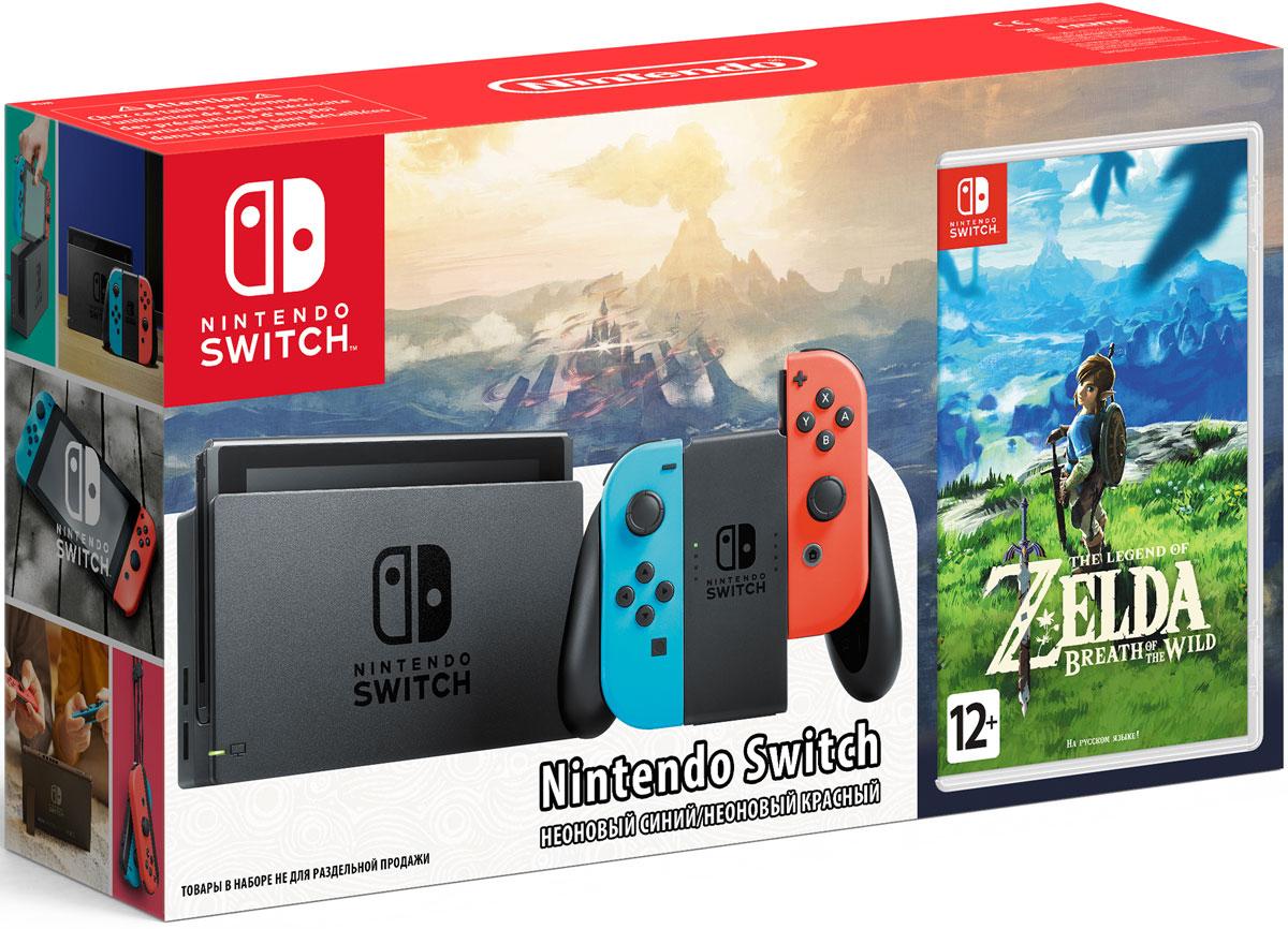 Игровая приставкаNintendo Switch, Neon Red Blue + The Legend of Zelda: Breath of the Wild615200999612Nintendo Switch - инновационная игровая консоль-гибрид. Ее не только можно подключить к телевизору, она также мгновенно превращается в портативную игровую систему с экраном 6,2 дюйма.Впервые игроки смогут наслаждаться масштабными игровыми проектами, типичными для домашних консолей, где угодно и когда угодно. Игровая консоль поддерживает Amiibo и многопользовательскую локальную/онлайн игру на 8 человек.Многофункциональные контроллеры Joy-Con предлагают игрокам новые возможности для развлечений. Каждый Joy-Con оснащен полным набором кнопок и может выступать в качестве самостоятельного контроллера. Каждый контроллер оснащен акселерометром, гироскопом, а также поддерживают функцию вибрации HD.Подключите консоль к телевизору, и все от мала до велика смогут погрузиться в игровые миры. Отличный способ играть в видеоигры дома с друзьями и родными.Если у вас нет доступа к телевизору, откиньте опору консоли и вручите другу контроллер Joy-Con, чтобы соревноваться друг с другом и играть вместе на экране консоли.Игроки могут подключить до восьми консолей Nintendo Switch друг к другу и наслаждаться многопользовательскими играми.На каждой стороне Nintendo Switch расположено по контроллеру Joy-Con, которые работают в паре. Если вы установите два Joy-Con в держателе Joy-Con, у вас получится традиционный контроллер. Без держателя они функционируют как два отдельных полноценных контроллера.Прикрепите ремешки Joy-Con, идущие в комплекте, к контроллерам и закрепите ремешки на запястье, чтобы насладиться управлением движением.Инфракрасная камера движения в правом контроллере Joy-Con может определять форму, движение и расстояние до объектов, попадающих в поле зрения камеры. Например, она может распознать форму руки, когда вы играете в камень, ножницы, бумага. Теперь в играх откроются новые возможности!