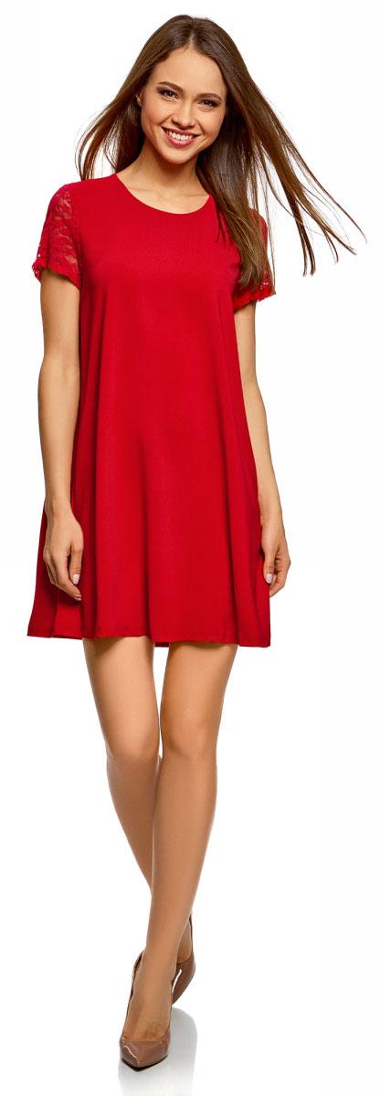Платье oodji Ultra, цвет: красный. 12C11002/46076/4500N. Размер 40-170 (46-170)12C11002/46076/4500NСтильное платье, выполненное из высококачественного материала, отлично дополнит ваш образ. Модель с круглым вырезом горловины и короткими рукавами на спинке имеет вырез-петельку на застежке-пуговице.
