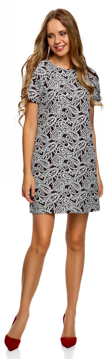Платье oodji Ultra, цвет: черный, белый. 12C14001/47543/2912E. Размер 42-170 (48-170)12C14001/47543/2912EСтильное платье свободного кроя выполнено из 100% полиэстера. Модель с короткими рукавами и круглым вырезом горловины сзади имеет вырез петельку с застежкой-пуговицей.