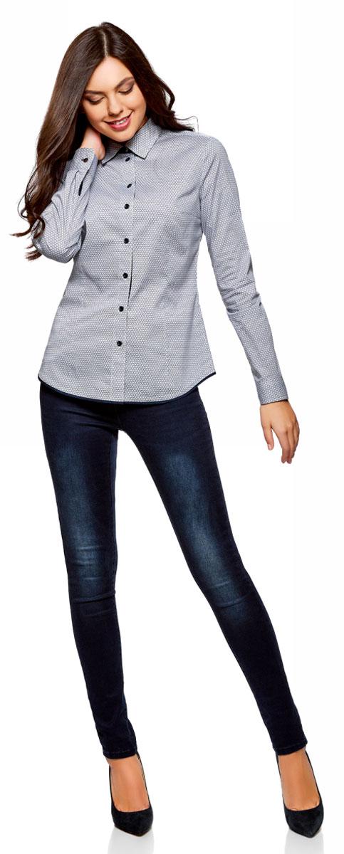 Рубашка женская oodji Ultra, цвет: темно-синий, белый. 13K01002-1/26357/7910G. Размер 36-170 (42-170)13K01002-1/26357/7910GСтильная женская рубашка, выполненная из эластичного хлопка, отлично дополнит ваш гардероб. Модель с длинными рукавами и отложным воротником застегивается на пуговицы.