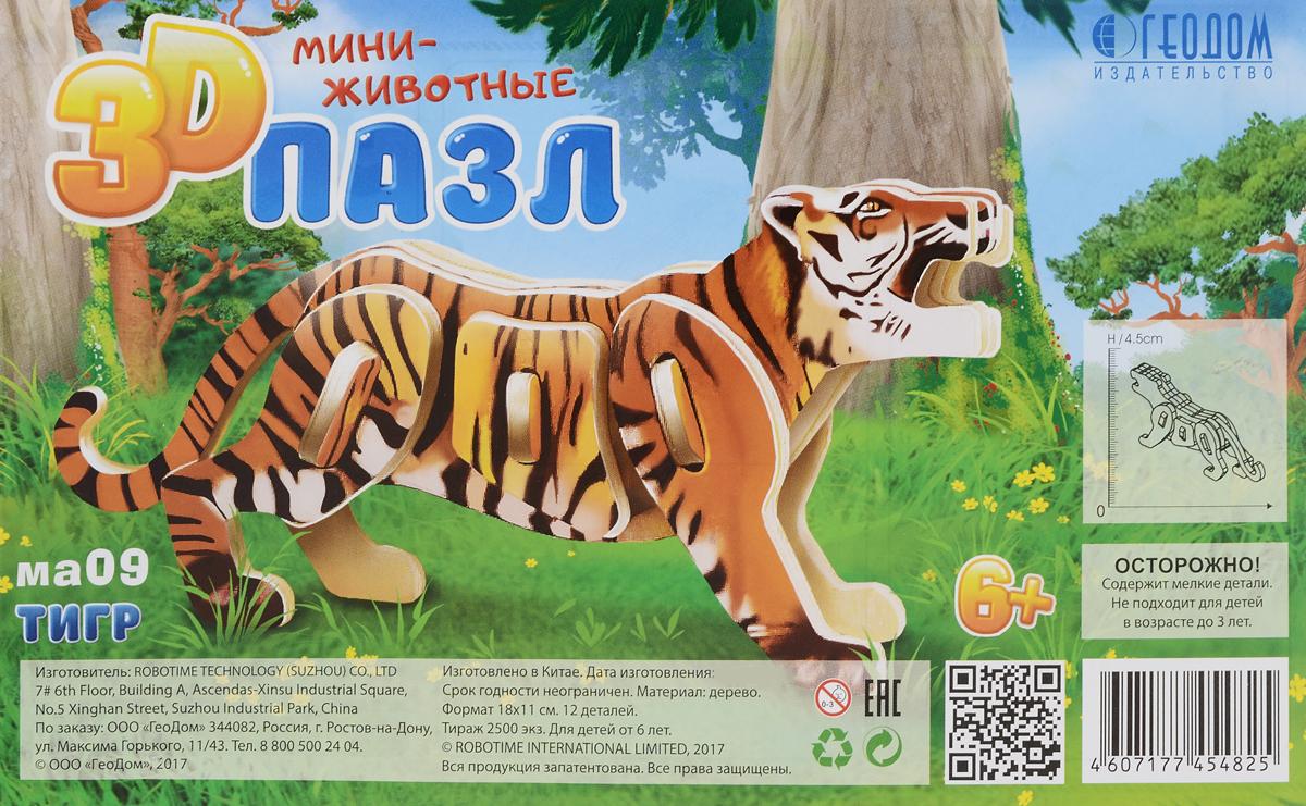 ГеоДом 3D Пазл Тигр