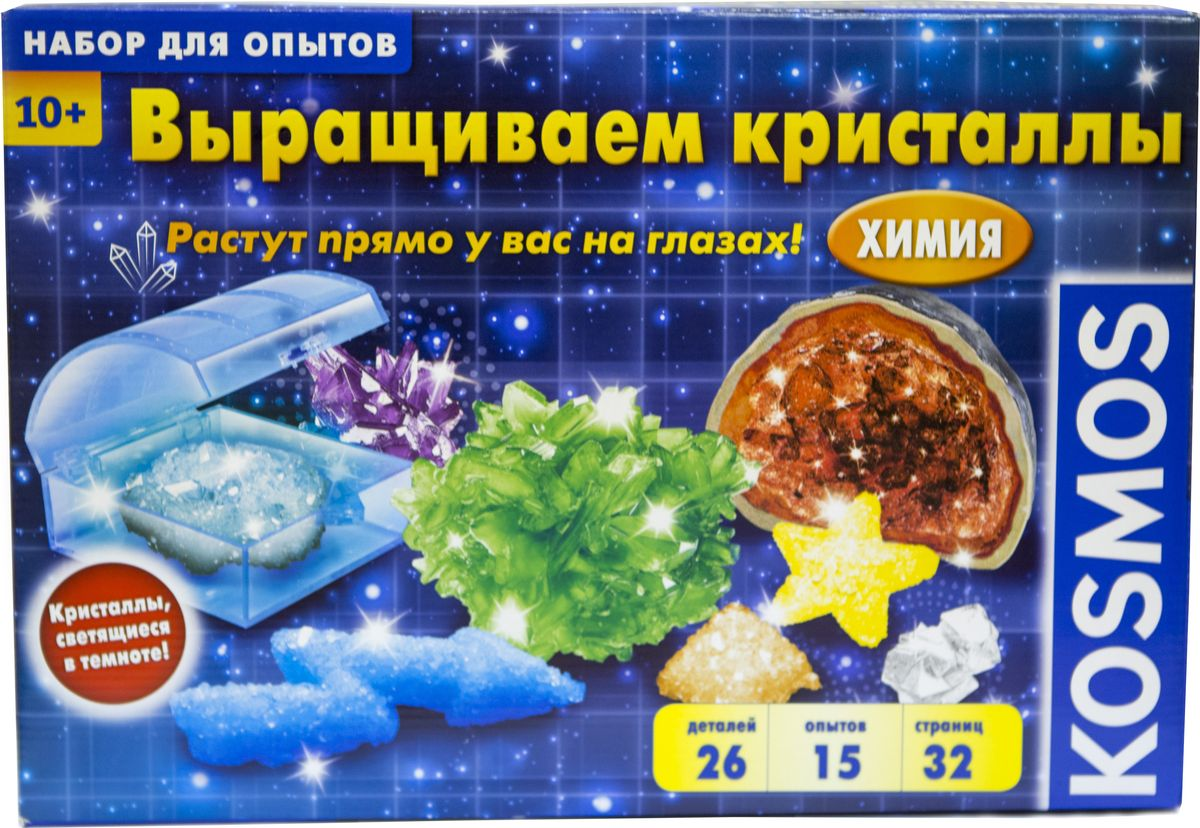 Kosmos Набор для опытов и экспериментов Выращиваем кристаллы