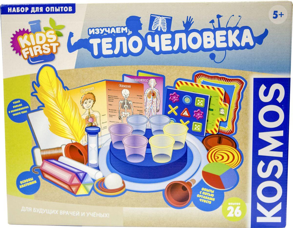 Kosmos Kids First Набор для опытов и экспериментов Изучаем тело человека
