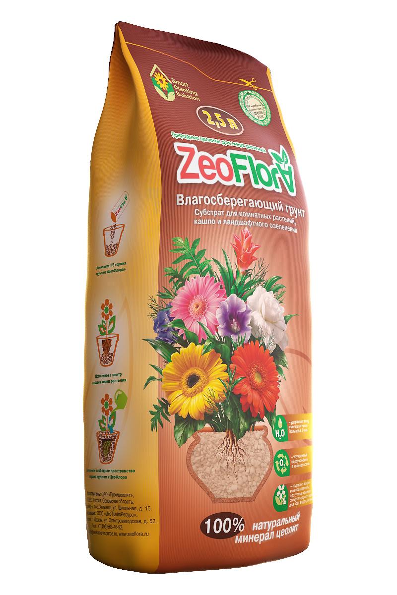 Влагосберегающий грунт универсальный ZeoFlora, для всех видов растений, 2,5 л4660013880196Влагосберегающий грунт «ЦеоФлора» - универсальный пористый влагоемкий грунт для всех видов растений на основе натурального минерала цеолита. Субстрат с высоким содержанием доступных форм калия, фосфора, кремния и микроэлементов. Стимулирует рост, создает оптимальные условия для роста корневой системы. Аккумулирует и сохраняет влагу. Состав: 100% природный минерал цеолит Хотынецкого месторождения (Орловские цеолиты). Минерал специальным образом раздроблен, высушен и обожжен. Размер частиц: 3-5 мм – 24%, 2-3 мм – 44%, 1-2 мм – 28%, менее 1 мм – 4%. Назначение: • Используется в качестве основного грунта для выращивания всех видов комнатных растений, уличного озеленения и выращивания в контейнерах и кашпо.• Используется в качестве добавки-кондиционера почв в объеме от 10 до 90% от объема основного грунта, • Используется в качестве декоративного мульчирующего материала. Свойства: • Удерживает влагу и питательные вещества в корнеобитаемой зоне растений, способствует снижению частоты полива в 2-3 раза. Обеспечивает постепенное и постоянное снабжение растений водой и элементами питания. • Стимулирует рост корневой системы растений. Содержит в составе природный доступный кремний и микроэлементы. Кремний повышает устойчивость к засухе и стрессовым ситуациям. • Увеличивает количество бутонов, обеспечивает активное цветение благодаря доступному фосфору, калию и комплексу микроэлементов. • Оптимальный воздушный режим даже при максимальном насыщении водой. • Не распадается в воде, сохраняет структуру.