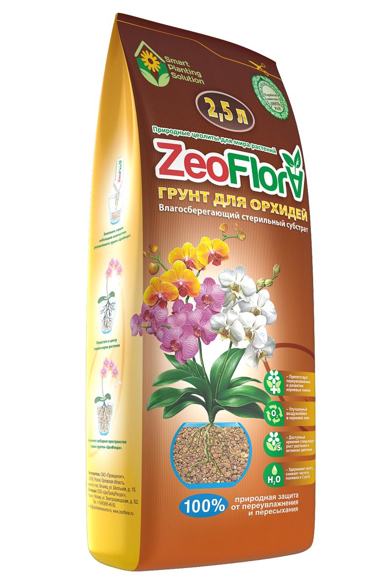"""Влагосберегающий грунт для орхидей """"ZeoFlora"""" – стерильный, пористый, влагоемкий грунт для орхидей на основе природного цеолитсодержащего минерала. Он обеспечивает оптимальную вентиляцию корней и запас необходимого количества воды без их переувлажнения. """"ЦеоФлора"""" стимулирует рост и активное цветение растения благодаря высокому содержанию доступных форм калия, фосфора, кремния и микроэлементов. Грунт """"ЦеоФлора"""" - природный минерал с уникальными сорбционными и катионообменными свойствами, с высоким содержанием активного кремния и микроэлементов, создавая оптимальные условия для развития корневой системы, обеспечивает стрессоустойчивость и активное развитие орхидей. Состав: цеолит природный Хотынецкого месторождения. Минерал специальным образом раздроблен, высушен и обожжен. Размер гранул: 3-10 мм. Назначение: • Основной грунт или компонент субстрата для выращивания орхидей. • Добавка-кондиционер субстратов для орхидей в объеме от 20 до 90% от объема основного грунта. • Декоративный мульчирующий материал.  Преимущества использования грунта """"ЦеоФлора"""":  • Сохранение необходимого количества влаги и питательных веществ в корнеобитаемой зоне растения длительное время и без переувлажнения. Снижение частоты полива в 2-3 раза. • Стимуляция роста корневой системы растения и повышения стрессоустойчивости к засухе, болезням, паразитам за счёт содержания в составе грунта доступного для растений кремния. • Увеличение количества бутонов, активное цветение благодаря доступному фосфору, калию и комплексу микроэлементов.  • Оптимизация воздушного режима корневой системы. • Не распадается в воде, сохраняет структуру, не уплотняется в контейнере. • Стерильность (минерал прошёл термическую обработку). Препятствие развитию корневой гнили и паразитов."""