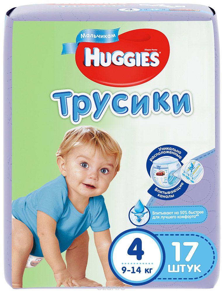 Huggies Подгузники-трусики для мальчиков 9-14 кг (размер 4) 17 шт