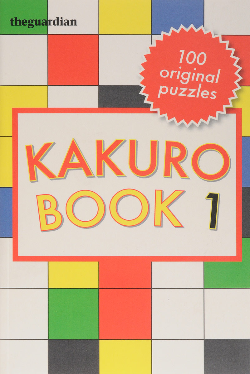 Kakuro: Book 1 absolutely nasty kakuro level four