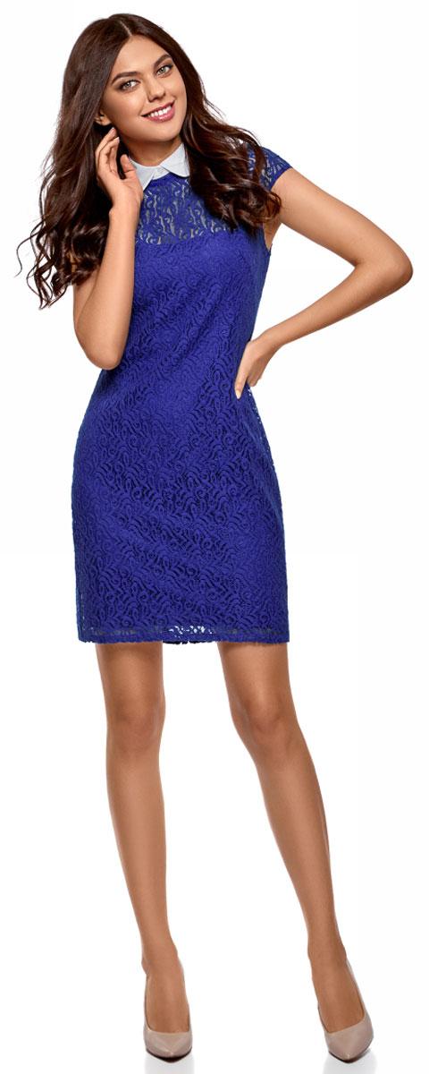 Платье oodji Ultra, цвет: синий, белый. 11912003/45967/7510B. Размер 44-170 (50-170) юбка oodji ultra цвет белый 11605061 35319 1000n размер 44 170 50 170