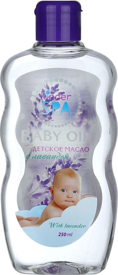 Kinder SPA детское масло с лавандой 250 мл10975Детское масло с лавандой Kinder SPA создано специально для нежной кожи ребенка. Легкая текстура масла позволяет ему хорошовпитываться в кожу и не оставлять жирных пятен на теле. Масло с лавандой поможет смягчить кожу ребенка. При раздражениях и аллергияхмасло успокоит кожу малыша. Имеет приятный запах.