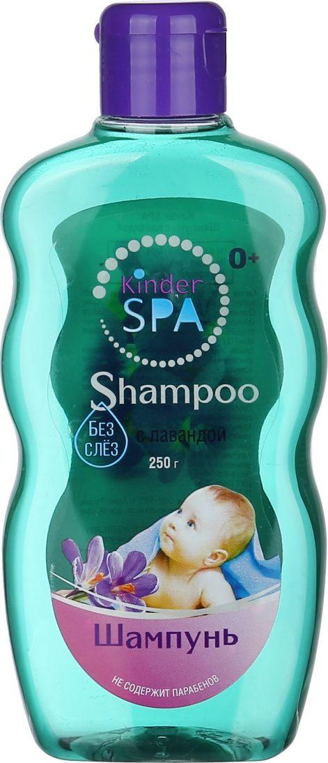 Kinder SPA детский шампунь с лавандой 250 мл11019Детский шампунь Kinder SPA с лавандой. Не раздражает глаза, не сушит кожу. Не содержит парабенов. Подходит для частого использования. Для всех типов волос.