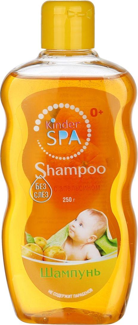 Kinder SPA детский шампунь с апельсином 250 мл11033Детский шампунь Kinder SPA с апельсином. Не раздражает глаза, не сушит кожу. Не содержит парабенов. Подходит для частого использования. Для всех типов волос.Товар сертифицирован.