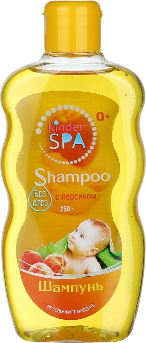 Kinder SPA детский шампунь с персиком 250 мл11057Детский шампунь Kinder SPA с персиком. Не раздражает глаза, не сушит кожу. Не содержит парабенов. Подходит для частого использования. Для всех типов волос.Товар сертифицирован.