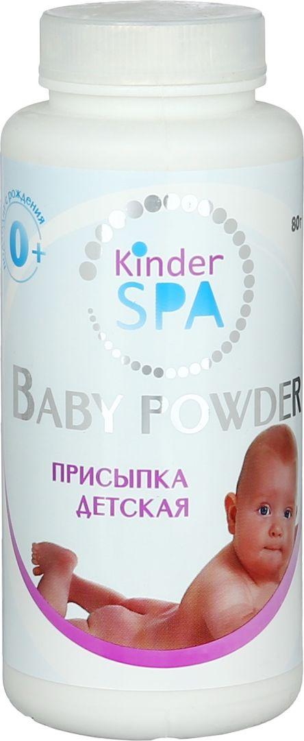 Kinder SPA присыпка детская без отдушки 80 г11095Kinder SPA Детская присыпка без отдушки, без запаха, хорошо наносится, легко впитывается, без комочков.