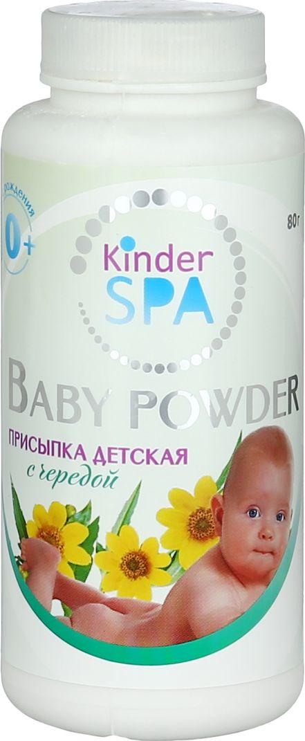 Kinder SPA присыпка детская с чередой 80 г11118Kinder SPA Детская присыпка с Чередой, помощник при раздражениях , имеет легкий запах,хорошо наносится, легко впитывается, без комочков.