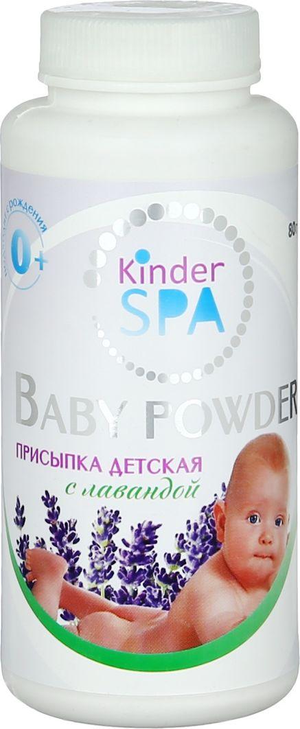 Kinder SPA присыпка детская с лавандой 80 г11132Kinder SPA Детская присыпка с Лавандой, имеет легкий приятный аромат, хорошо наносится, легко впитывается, без комочков.