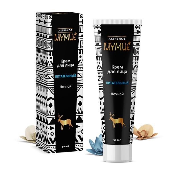 Активное Мумие Крем для лица ночной питательный, 50 мл4607041024710Специально разработанная рецептура косметических средств по уходу за кожей Активное МУМИЁ содержит биологически активный натуральный компонент - натуральное алтайское мумиё, в состав которого входят огромное количество активных компонентов - витаминов, аминокислот, микроэлементов и минералов. Мумиё - чудесный подарок природы. Крем интенсивно питает кожу, насыщая её витаминами и микроэлементами во время сна, стирает следы усталости, возвращает сияние и упругость кожи, повышает мягкость и эластичность кожи, создавая ощущение комфорта, нормализует процесс регенерации клеток, разглаживает мелкие морщинки.