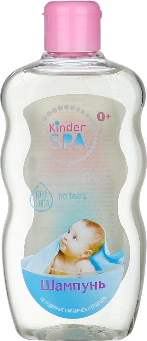 Kinder SPA детский шампунь без слез 250 мл10999Детский шампунь Kinder SPA без слез. Не содержит отдушек. Не раздражает глаза, не сушит кожу. Не содержит парабенов. Подходит для частого использования. Для всех типов волос.Товар сертифицирован.